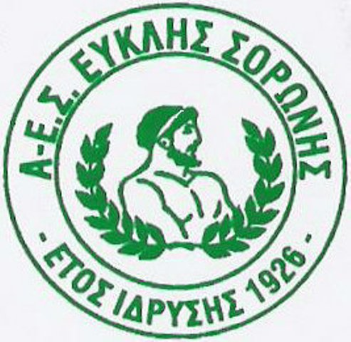 euklis