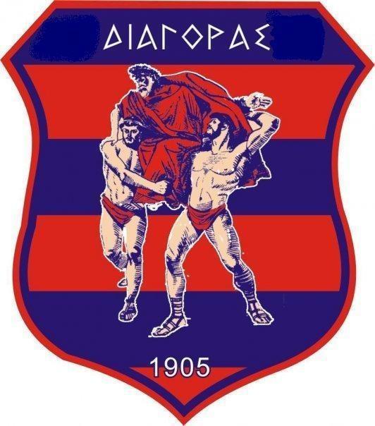 GS_Diagoras_Rhodes_Logo