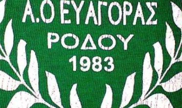 evagoras_logo