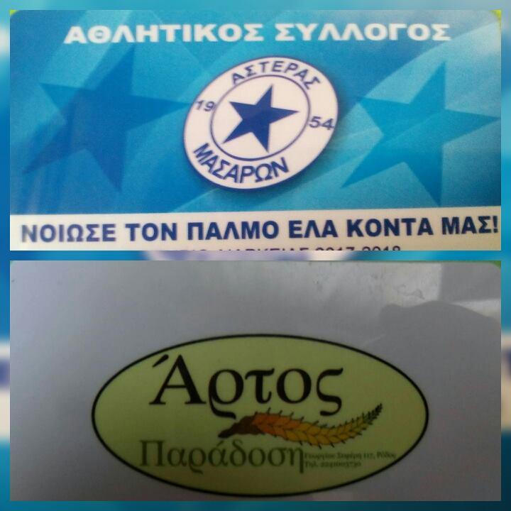 20136325_330330887389646_1181770763_n